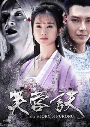The Story of Furong - История Фужун ✸ 2015 ✸ Китай