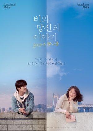 Waiting For Rain - Про тебя и дождь ✸ 2021 ✸ Корея Южная