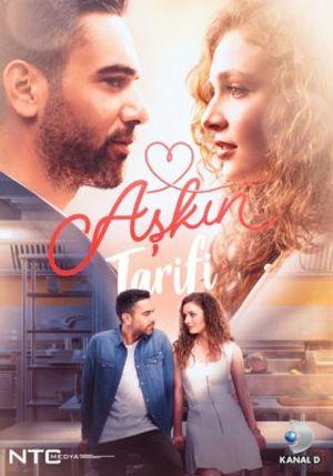 Askin Tarifi - Рецепт любви ✸ 2021 ✸ Турция