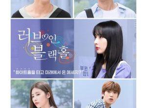 BLr41 4f 1 300x220 - Любовь в черной дыре ✸ 2021 ✸ Корея Южная