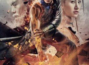 Chao neng tai jian 2 zhi huang jin you shou 300x220 - Супер Евнух 2: золотая длань ✸ 2016 ✸ Китай