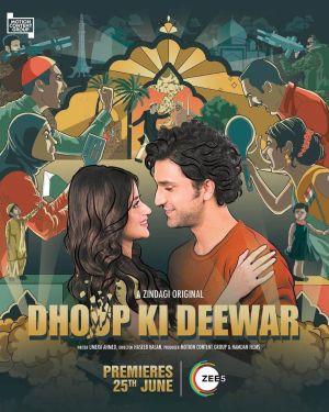 Dhoop Ki Deewar - В свете солнца ✸ 2021 ✸