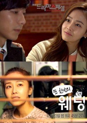 Drama Special Season 3 The Wedding Planner - Другая свадьба ✸ 2012 ✸ Корея Южная