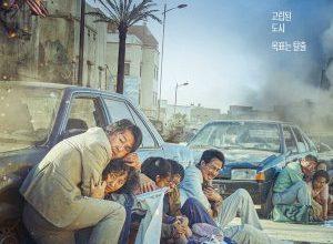 Escape from Mogadishu 300x220 - Побег из Могадишо ✸ 2021 ✸ Корея Южная