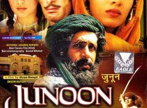 Junoon 300x220 - Безумие ✸ 1979 ✸ Индия
