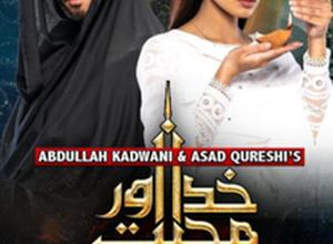 Khuda aur Mohabbat 300x220 - Бог и любовь ✸ 2021 ✸