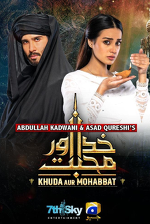 Khuda aur Mohabbat - Бог и любовь ✸ 2021 ✸