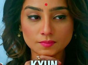 Kyun Rishton Mein Katti Batti 300x220 - Почему обрываются отношения ✸ 2021 ✸
