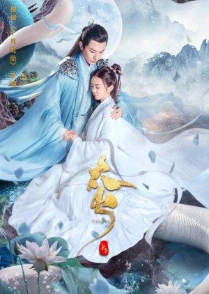 Legend of Snake part 2 - Легенда о змее / часть 2 ✸ 2021 ✸ Китай