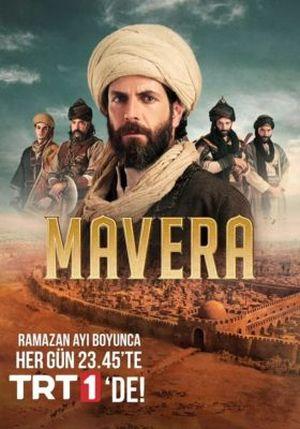 Mavera - Высшее ✸ 2021 ✸ Турция