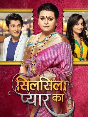 Silsila Pyaar Ka - Сети любви ✸ 2016 ✸ Индия