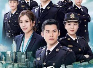 The Line Watchers 300x220 - Стражи границы ✸ 2021 ✸ Гонконг