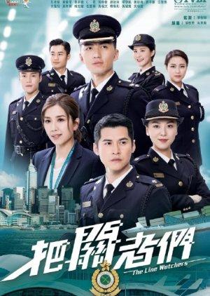 The Line Watchers - Стражи границы ✸ 2021 ✸ Гонконг