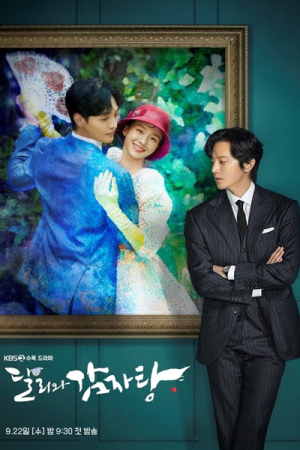 dali and gamjatang - Далли и дерзкий принц ✸ 2021 ✸ Корея Южная