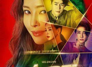x1000 2 1 300x220 - Одна женщина ✸ 2021 ✸ Корея Южная