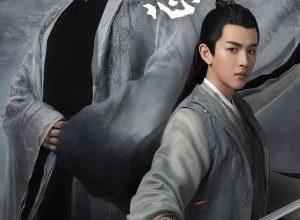 A Peaceful World 300x220 - Безмятежный мир ✸ 2021 ✸ Китай