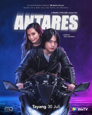 Antares - Антарес ✸ 2021 ✸