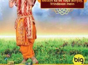 Baal Krishna 300x220 - Маленький Кришна ✸ 2021 ✸ Индия