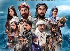 Barbaroslar 300x220 - Братья Барбаросса ✸ 2021 ✸ Турция