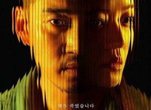Crime Puzzle 300x220 - Криминальный пазл ✸ 2021 ✸ Корея Южная
