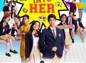 Hes Into Her 300x220 - Он влюблен в нее ✸ 2021 ✸ Филиппины