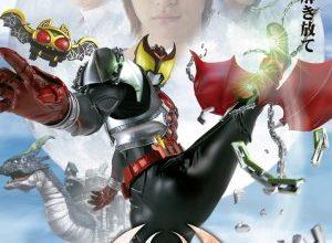 Kamen Rider Kiva 300x220 - Камен Райдер Кива ✸ 2008 ✸ Япония