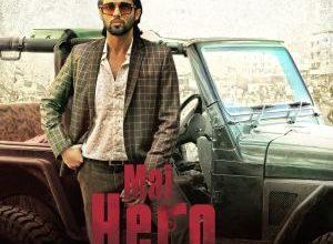 Mai Hero 300x220 - Говорит герой ✸ 2021 ✸ Индия