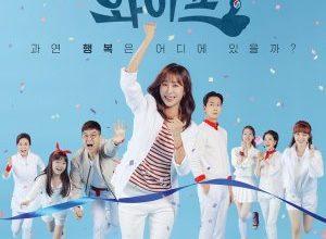 The All Round Wife 300x220 - Универсальная жена ✸ 2021 ✸ Корея Южная