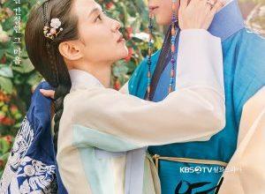 The Kings Affection 300x220 - Любовь короля ✸ 2021 ✸ Корея Южная